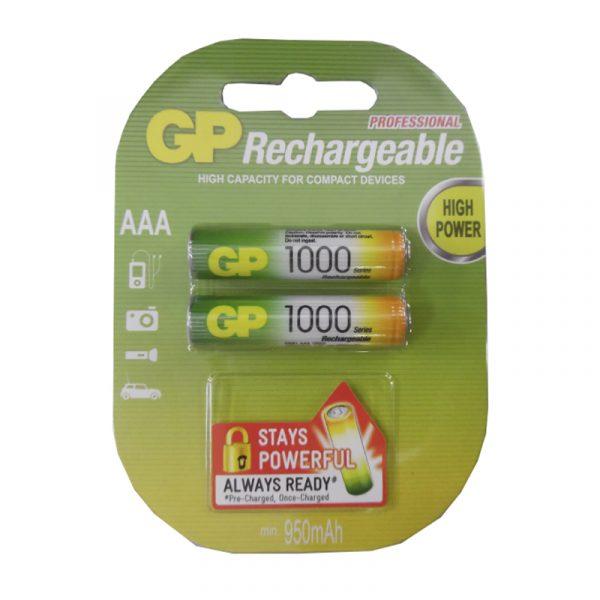 batterygp10001