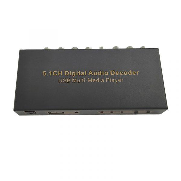 51audiodecoder
