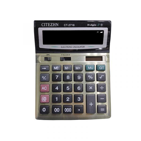 calculatorcitizhn27161